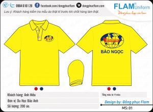 áo đồng phục công ty giá rẻ 01